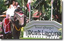 Dusit Laguna Resort デュシットラグーナ・リゾート・西洋式